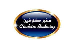 New Cochin Bakery